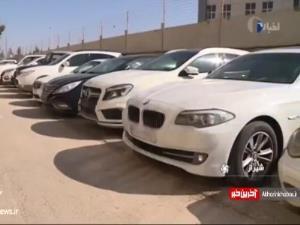 قاچاق خودروهای لوکس از بنادر کشور و شماره گذاری آنها توسط اشخاص خاص