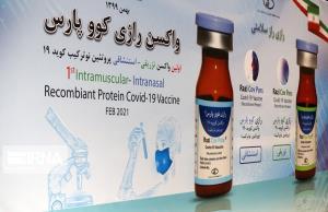راه اندازی خطوط صنعتی واکسن رازی کوو پارس در دستورکار قرار گرفت