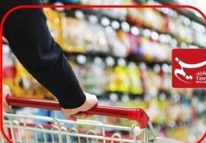 قیمت انواع میوه و ترهبار و مواد پروتئینی در ایلام