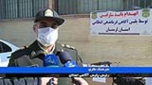 دستگیری باند سارقان اتومبیل در خرم آباد