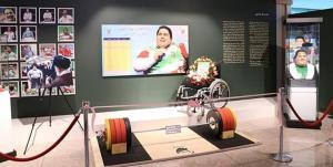 یادگاریهای سیامند در موزه ورزش