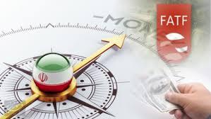 سناریوهای مجمع تشخیص برای بررسی لوایح FATF چیست؟