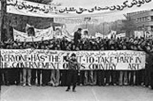 فارن افرز مطرح کرد: درسهایی از انقلاب 57 برای بایدن