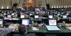لیست نمایندگان با بیشترین مشارکت در رای گیریهای مجلس اعلام شد