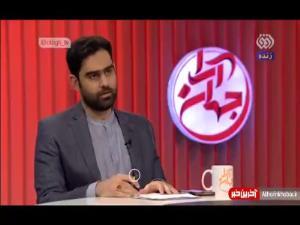 پذیرش لوایح مربوط به FATF تغییری در اقتصاد ایران ایجاد نمیکند!