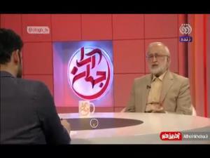 در جلسه مجمع تشخیص با وزرای دولت چه گذشت؟