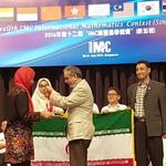 درخشش دانشآموزان مشهدی در مسابقات بینالمللی نوآوری اندونزی