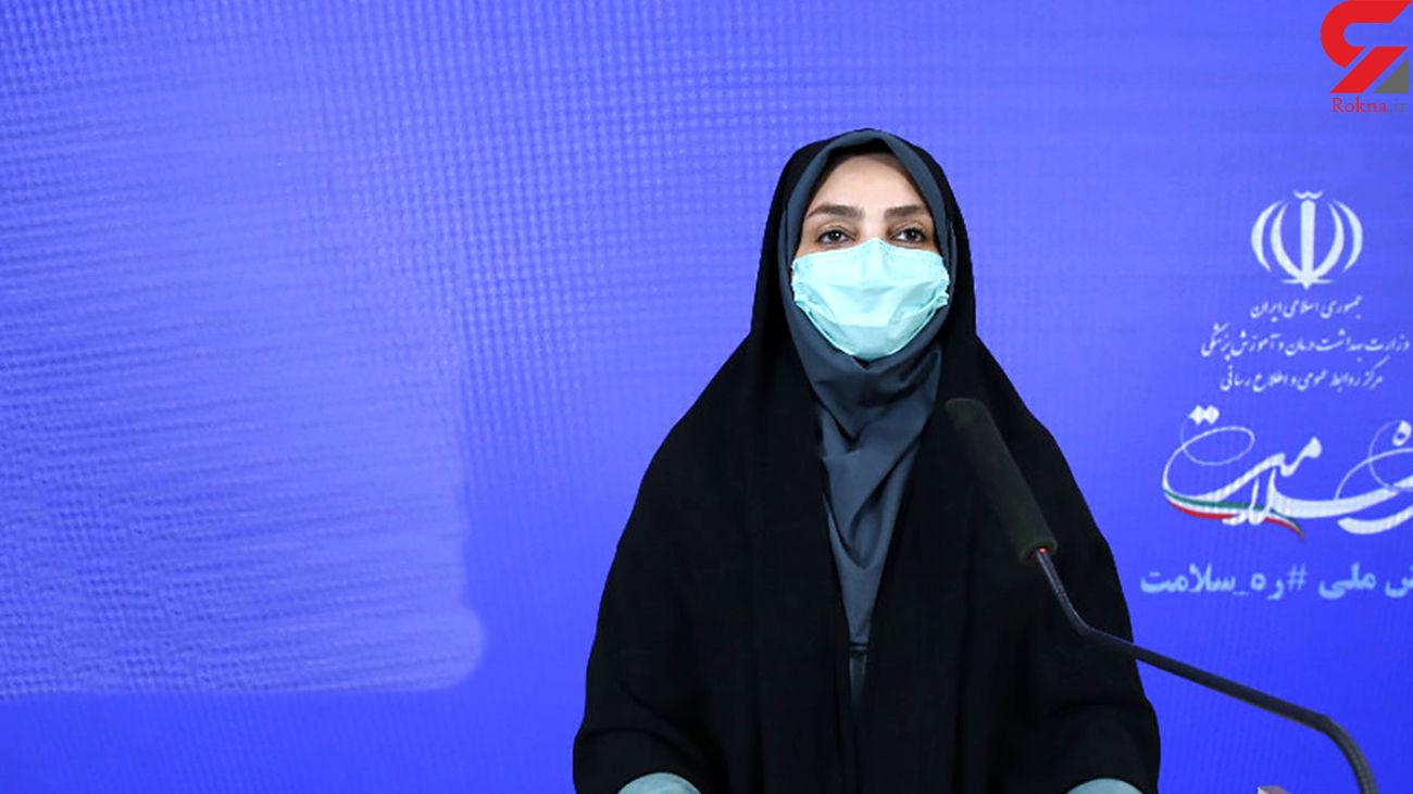فوت ۸۶ بیمار کووید ۱۹ طی ۲۴ ساعت گذشته در ایران