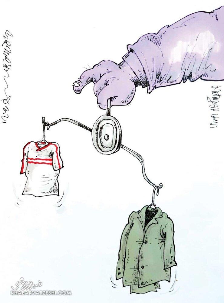 کاریکاتور/ چی شد که علی کریمی رای نیاورد!
