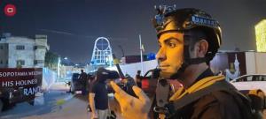 تدابیر امنیتی در بغداد در آستانه سفر پاپ