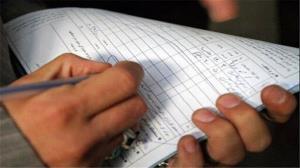 افزایش ۱۵ درصدی پروندههای تعزیراتی مازندران