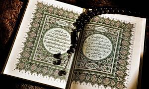 راه حل های قرآن برای درمان افسردگی