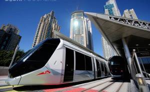 سیستم حمل و نقل در سال 2050!