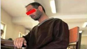 پایان پرونده تلخ ترین قتل عام خانوادگی در تهران