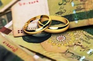 وام ازدواج سال 1400 فقط برای کم سنها 200 میلیون شد