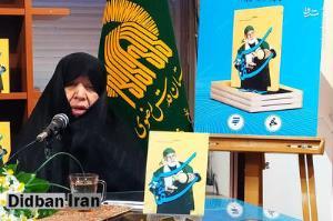 درخواست مادر «محمود کریمی» از مسئولان