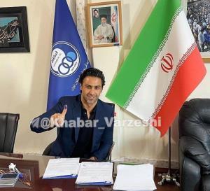 تصویری از فرهاد مجیدی پس از ثبت قرارداد با استقلال