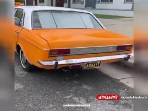 پیکان تاکسی خطی تهران در لسآنجلس خیابان کولورادو!