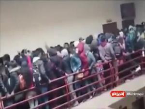 سقوط مرگبار از نرده های دانشگاه