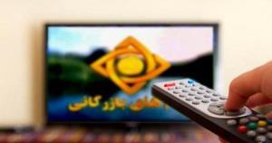 ۷۰ درصد درآمد تبلیغات پخش مسابقههای ورزشی در اختیار صداوسیما!