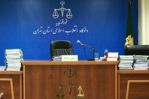 در دادگاه جمعیت امام علی(ع) چه گذشت؟
