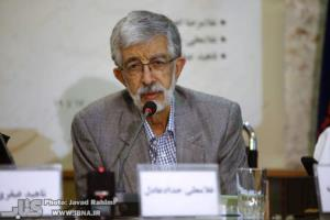 فضای مجازی آموزش زبان فارسی را متحول کرده است