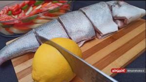 آموزش تهیه فیله ماهی با سس مراکشی