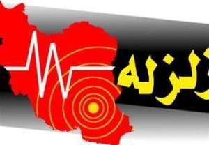 اعلام آخرین اخبار از خسارات زلزله امروز فاریاب