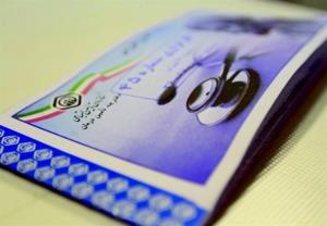نماینده مجلس: حذف دفترچههای تامین اجتماعی باعث سردرگمی مردم شده است