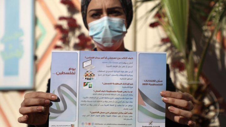 تلاش رژیم صهیونیستی برای ممانعت از نامزدی طرفداران حماس در انتخابات
