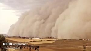 صدور هشدار نارنجی هواشناسی؛ فردا اصفهان طوفانی میشود
