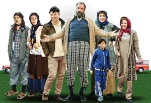 بازپخش دو فیلم کمدی زاپاس و زن بدلی از تلویزیون