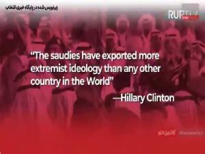 چرا عربستان منبع نگرانی این دهه است؟