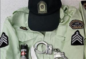 سرقت در پوشش مامور پلیس