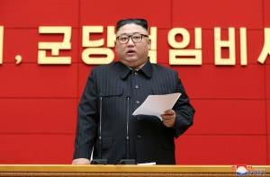 نشست مجمع عالی خلق کرهشمالی با دستور کار امنیت اجتماعی