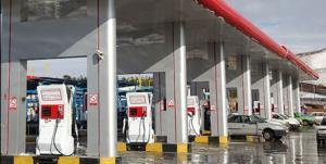 وجود ۶ جایگاه سوخت CNG پرخطر در همدان