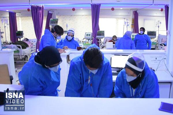 ۲ نفر دیگر در قم به ویروس انگلیسی مبتلا شدند
