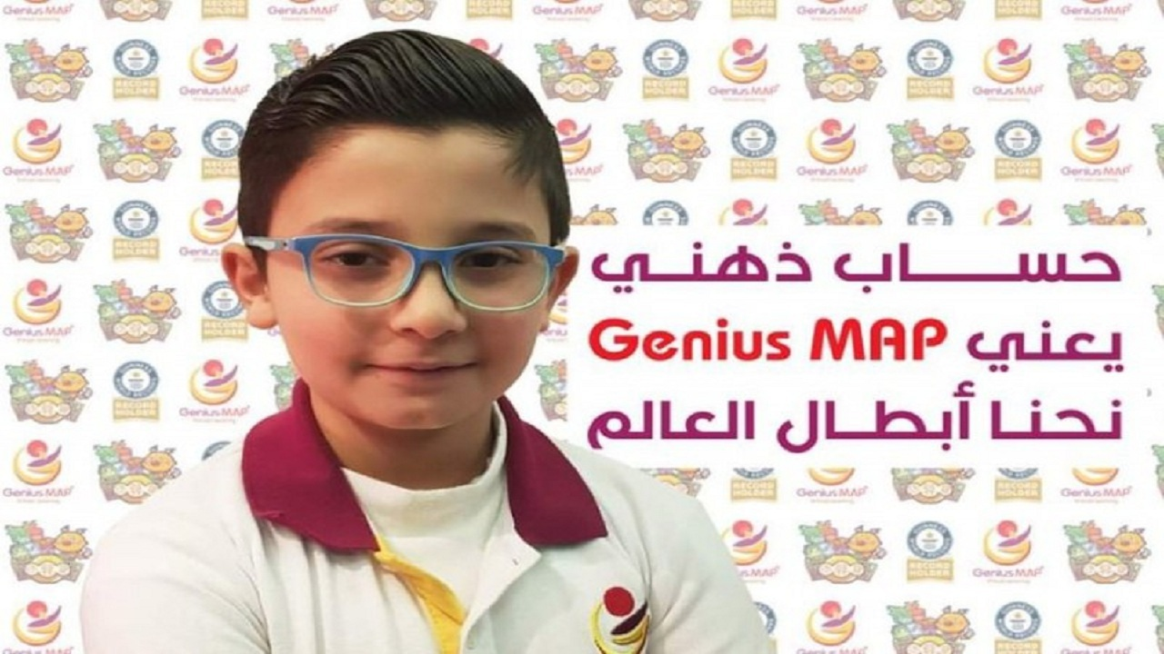 کودک ۱۰ ساله لبنانی نفر اول مسابقات جهانی چرتکه شد