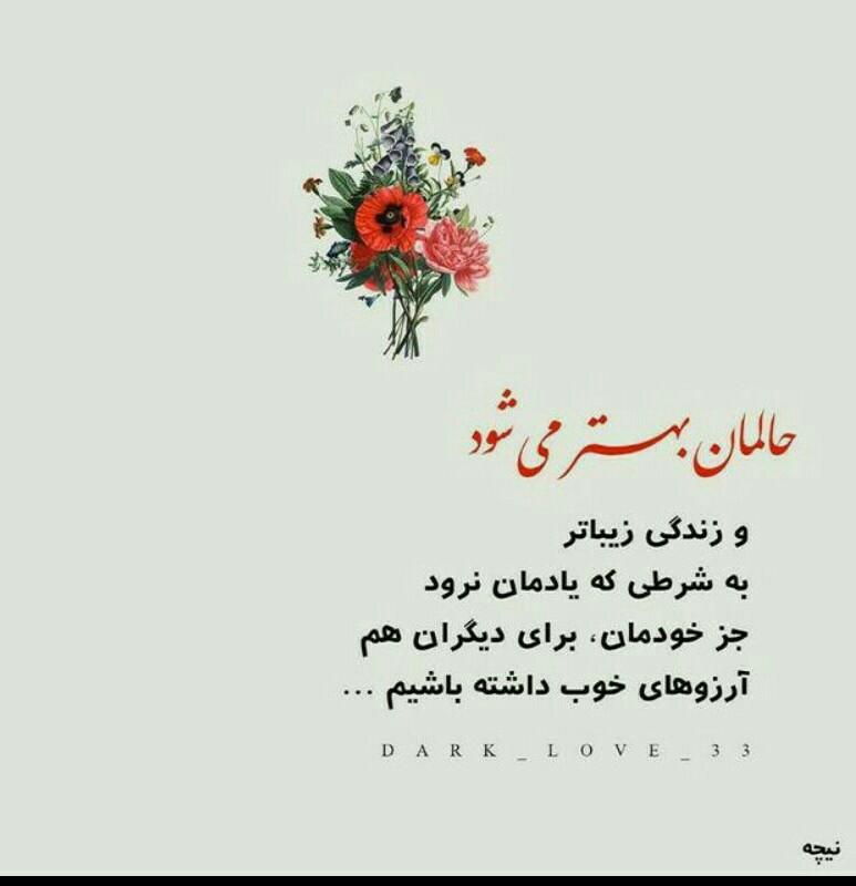 خوزستانی ام...فرناز6024..