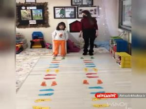 ایده ساده برای اجرای یک بازی با نشاط مادر و فرزندی