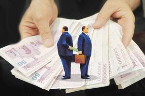 راهکارهای طلایی برای جلوگیری از فساد در اقتصاد ایران