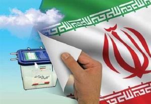 سایه سنگین انتخابات ریاستجمهوری بر انتخابات شوراها
