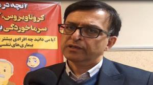 شناسایی ۵۵ بیمار جدید مبتلا به کرونا در کردستان