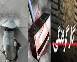 گازگرفتگی ۶ نفر در منزل مسکونی در منطقه فشارک