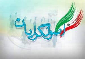 هشدار پدر داماد احمدی نژاد به اصولگرایان