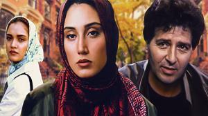 غریبانه؛ عاشقانه دهه 70 با هنرنمایی هدیه تهرانی و ابوالفضل پورعرب