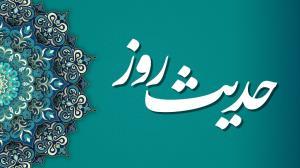 حکمت/ یکی از علتهای قیام نکردن امام عصر (عج)