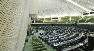 انتقاد عضو هیات رئیسه مجلس از اجرای سلیقهای قانون توسط دولت