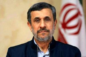 پاسخ کسی که ادعا شده در انتخابات 1400 احمدی نژاد از او حمایت می کند