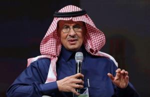 تصمیم مهم عربستان برای صادرات نفتی